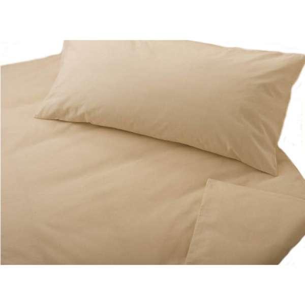 Cotonea Bio-Baumwolle Edellinon Baby-und Kinder-Bettwäsche kbA 100x135 + 40x60 cm