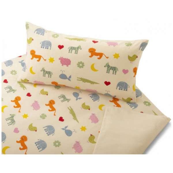 Cotonea Bio-Baumwolle Edel-Biber Kinderbettwäsche Arche Noah Größe 100x135+40x60 cm Kissenbezug