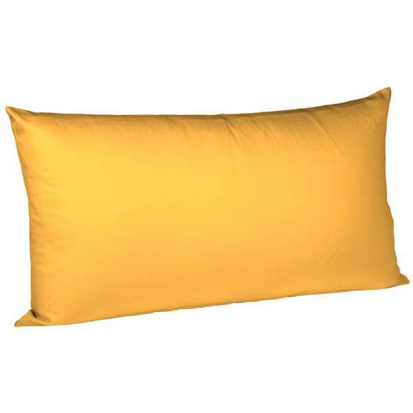 Fleuresse Interlock-Jersey-Kissenbezug uni colours sonne 2349, Größe 40x80 cm