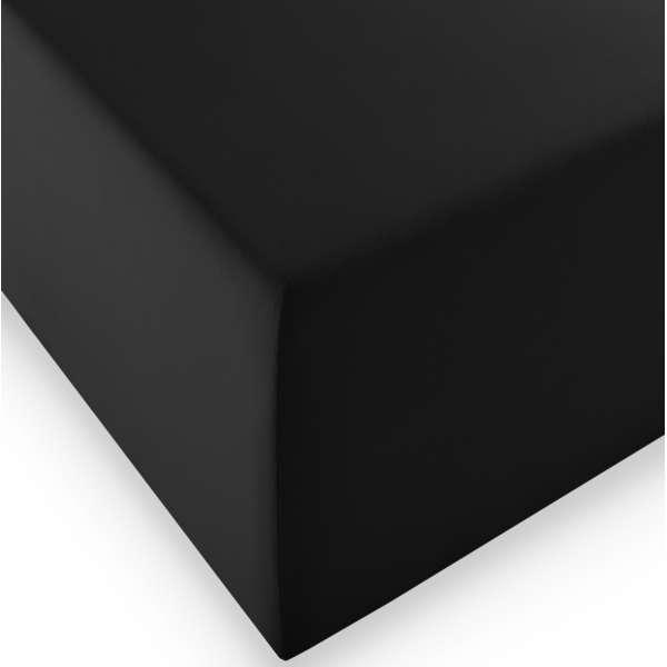 Fleuresse Boxspring- und Wasserbetten Jersey-Spannlaken comfort XL Farbe 941 schwarz