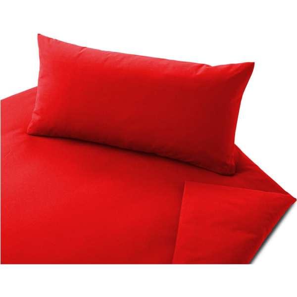 Cotonea Bettwäsche-Set Renforce, Größe 155x220+80x80 cm, Farbe rot