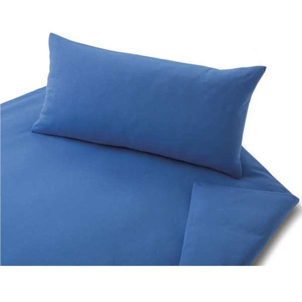 Cotonea kbA Bio-Baumwolle Jersey-Kinder Bettwäsche uni Größe 100x135+40x60 cm Kissenbezug